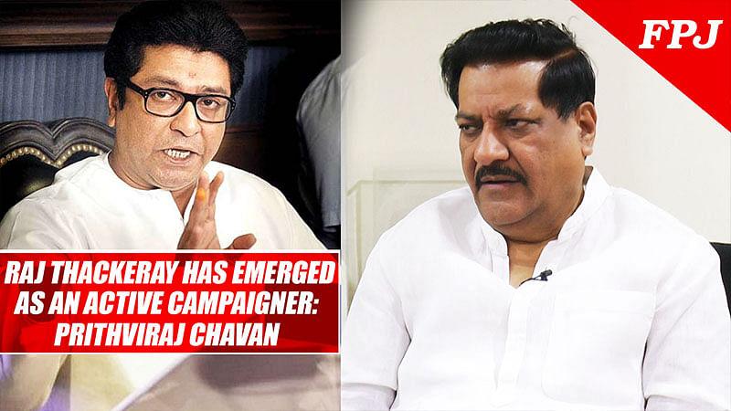 Raj Thackeray Has Emerged As An Active Campaigner: Prithviraj Chavan