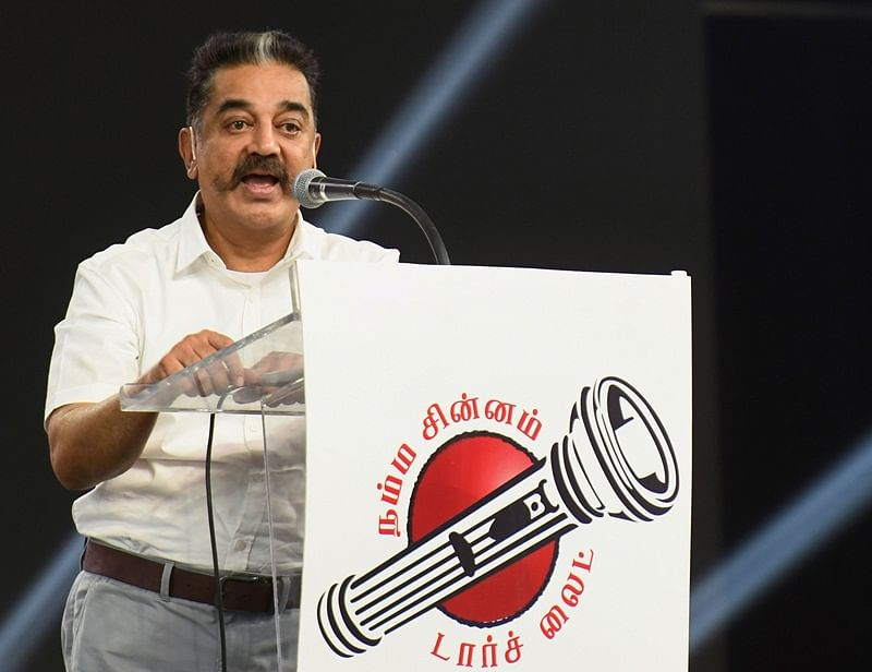 Makkal Needhi Maiam seeks action against minister for threatening Kamal Haasan