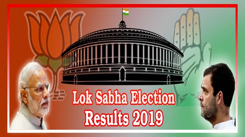Lok Sabha Election Results 2019: Complete list of winners