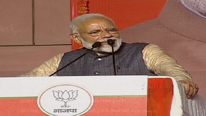 Will not work with bad intentions, will take everyone along: Modi