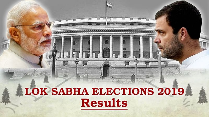 Lok Sabha Election Results : BJP leading at 349 looks forward to form government