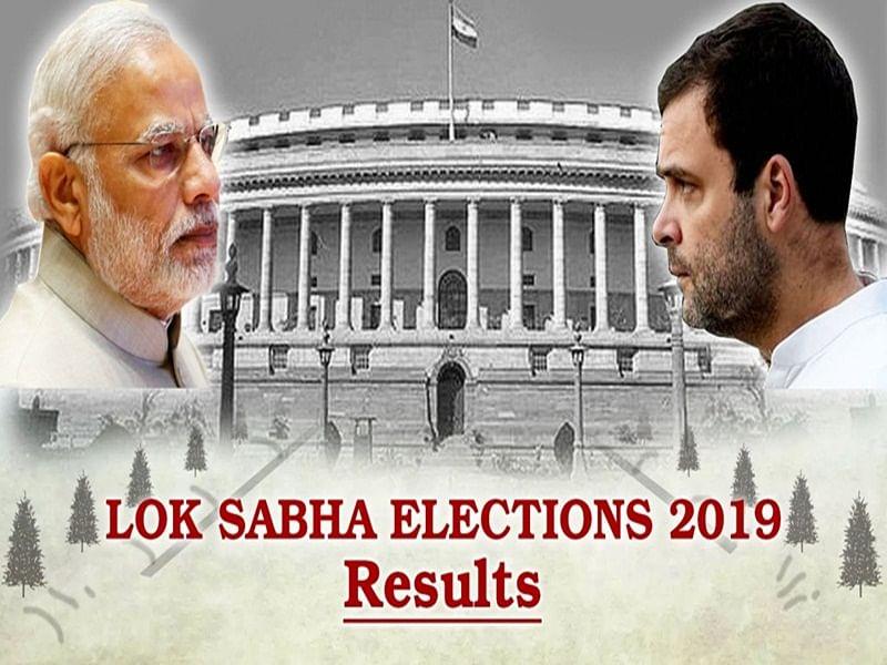 Lok Sabha Election Results: NDA wins 353 seats and UPA only 92